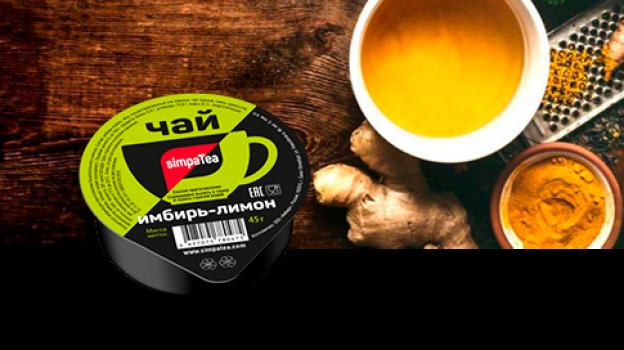 Чай имбирь-лимон