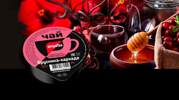 Чай брусника-каркаде