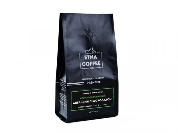 Ароматизированный кофе 1кг