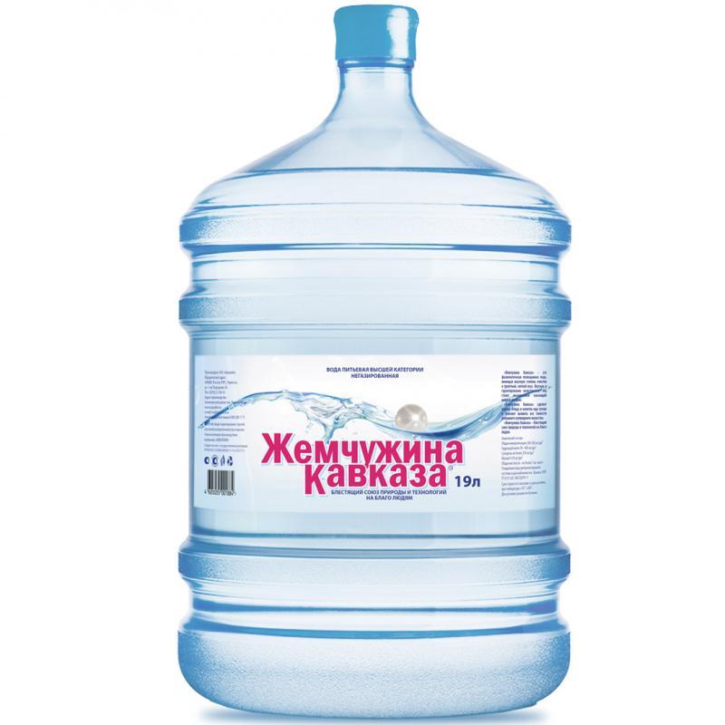 Природная питьевая вода «Жемчужина Кавказа» 19 л