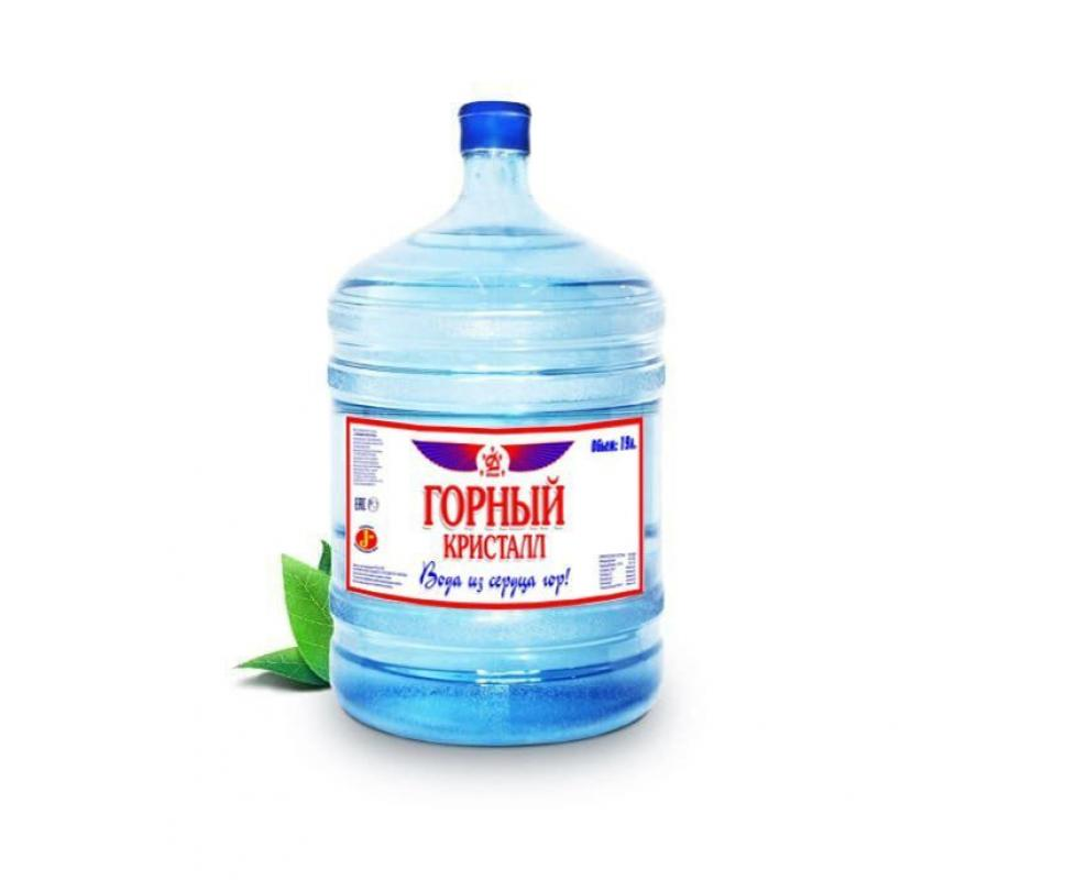 """Природная питьевая вода «Горный Кристалл""""  19 л"""