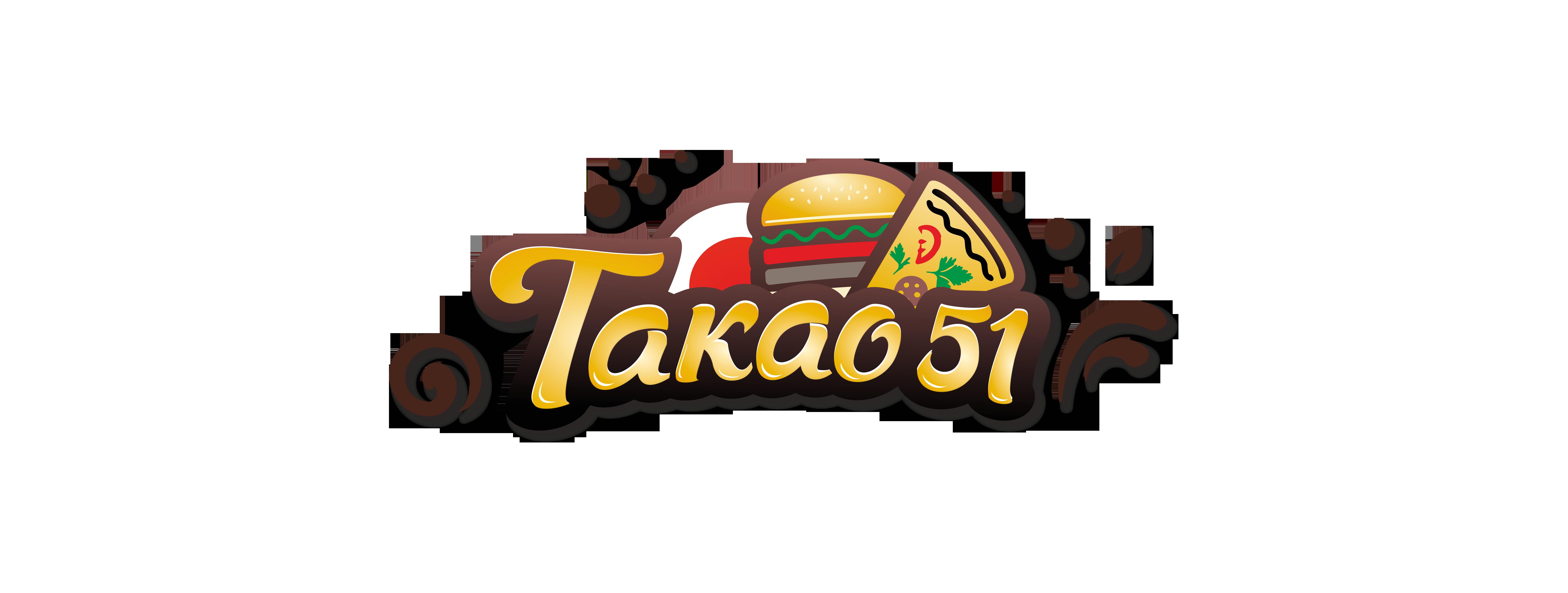 ТАКАО 51