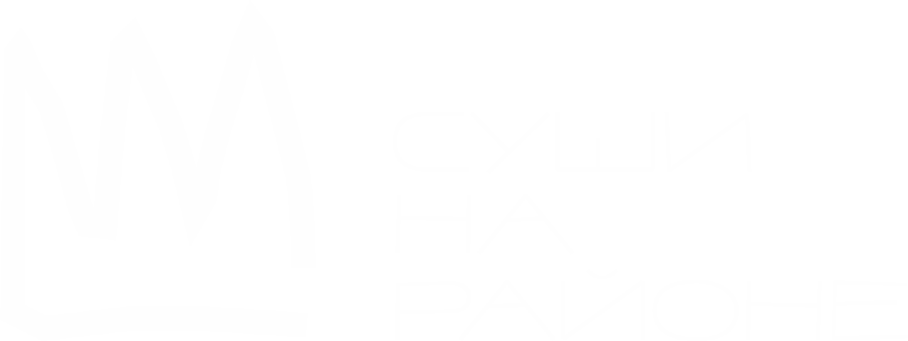 HAVCHIKNARAIONE