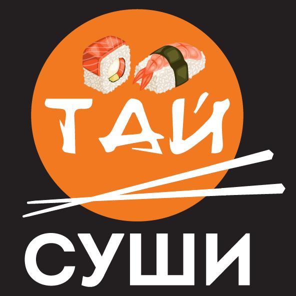 Суши Тай | Кисловодск