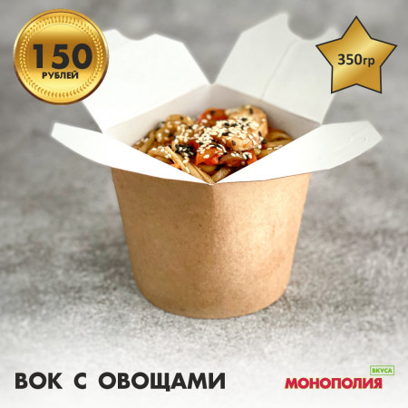 Коробочка Wok (основа на выбор, овощи, соус терияки)